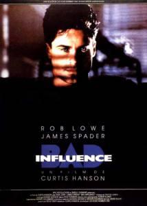 Дурное влияние 1990
