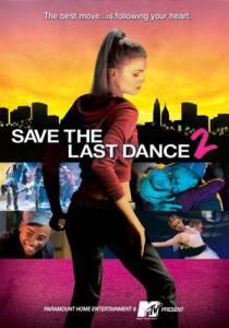 За мной последний танец2 (видео) 2006