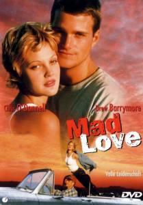 Дикая любовь 1995