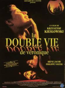 Двойная жизнь Вероники 1991