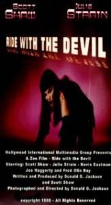 Погоня с Дьяволом 1999