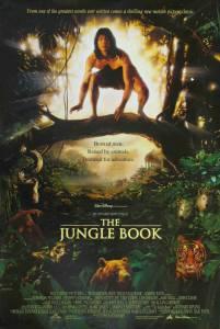 Книга джунглей 1994