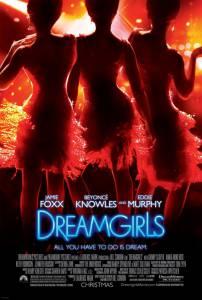 Девушки мечты 2006