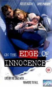 На грани невинности (ТВ) 1997