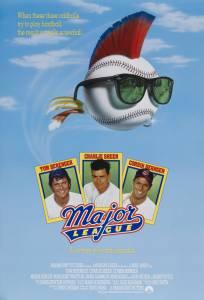 Высшая лига 1989