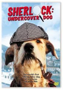 Шерлок Бонд: Пес-детектив 1994