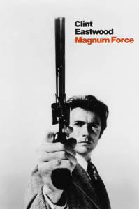 Высшая сила 1973