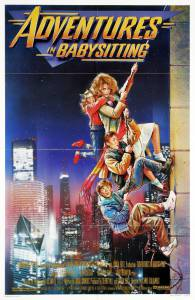 Приключения няни 1987