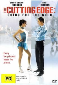 Золотой лед 2: В погоне за золотом (видео) 2006