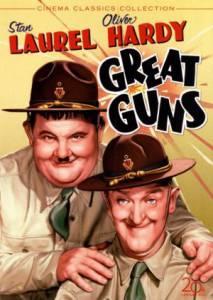 Великие пушки 1941