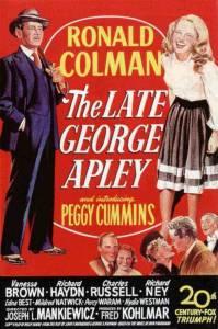 Покойный Джордж Эпли 1947