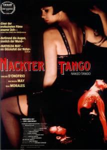 Обнаженное танго 1990