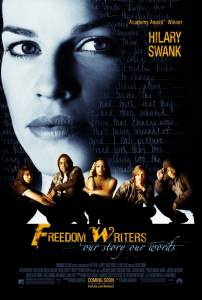 Писатели свободы 2006