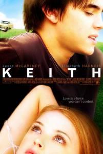 Кит 2008