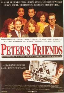 Друзья Питера 1992