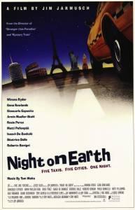 Ночь на Земле 1991