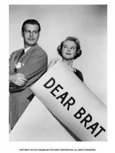 Дорогой эгоист 1951