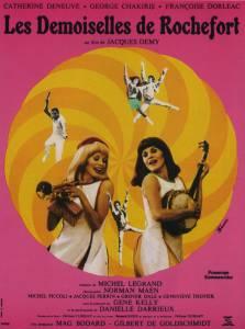 Девушки из Рошфора 1967