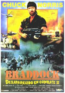 Брэддок: Без вести пропавшие3 1988
