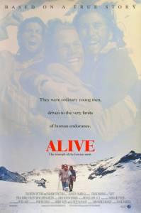 Выжить 1992