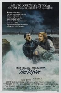Река 1984