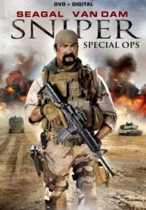 Снайпер: Специальный отряд 2016