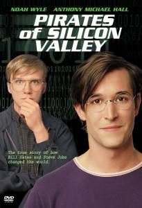 Пираты Силиконовой Долины (ТВ) 1999