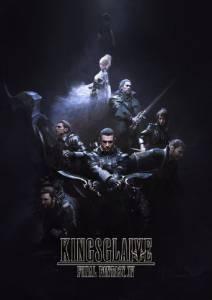 Кингсглейв: Последняя фантазия XV 2016