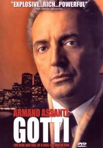 Готти (ТВ) 1996