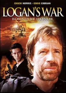 Война Логана (ТВ) 1998