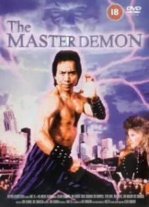 Мастер Демон 1991