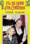 Я буду дома на Рождество (ТВ) 1988