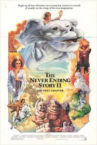 Бесконечная история 2: Новая глава 1990