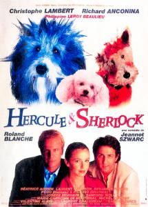 Эркюль и Шерлок против мафии 1996