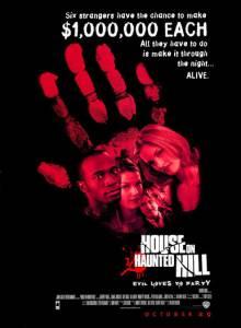 Дом ночных призраков 1999
