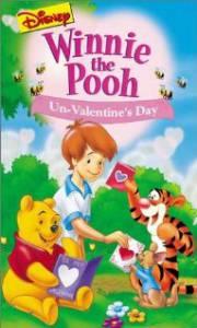 Винни Пух в День Святого Валентина (видео) 1995