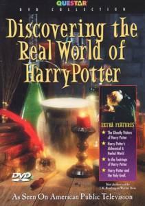 Поиски мира Гарри Поттера (ТВ) 2001