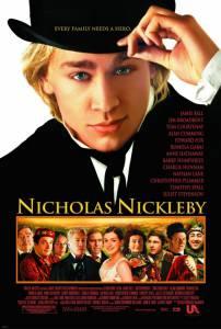 Николас Никлби 2002