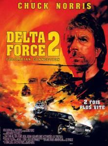 Отряд «Дельта»2 1990