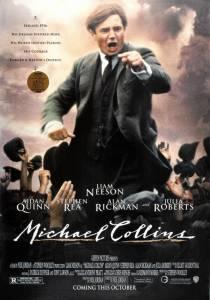 Майкл Коллинз 1996
