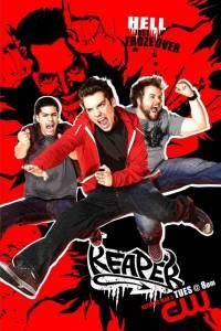 На службе у дьявола (сериал 2007 – 2009) 2007 (2 сезона)