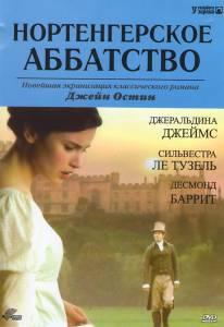 Нортенгерское аббатство (ТВ) 2006