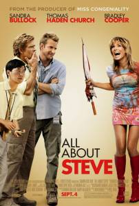 Всё о Стиве 2009