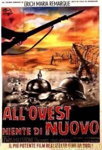 На Западном фронте без перемен -